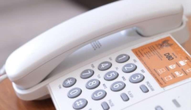 IDD Phone Service